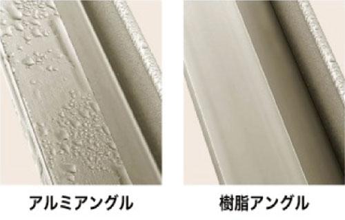 樹脂アングル付アルミサッシ+全居室ペアガラス